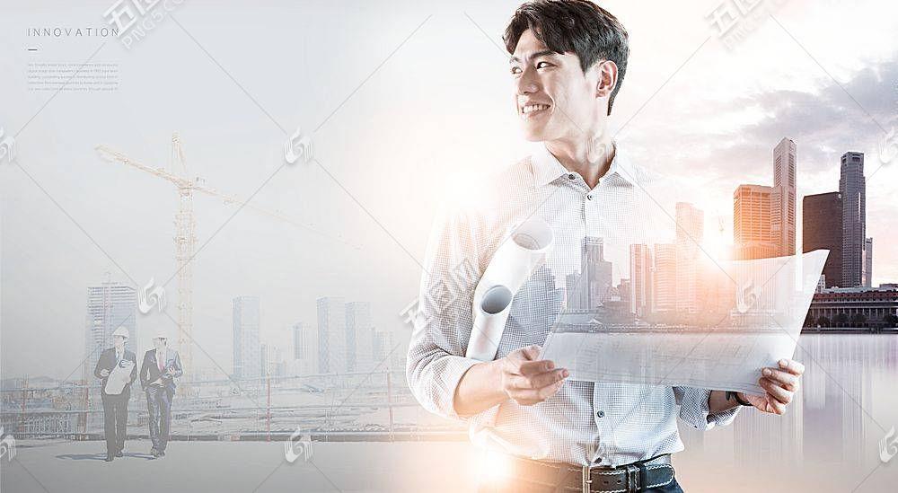 创意时尚简洁商务职场人物城市背景海报设计