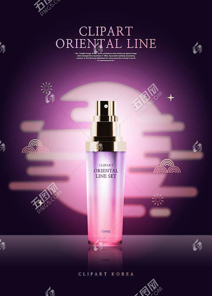 清新时尚女性化妆品护肤品产品海报设计