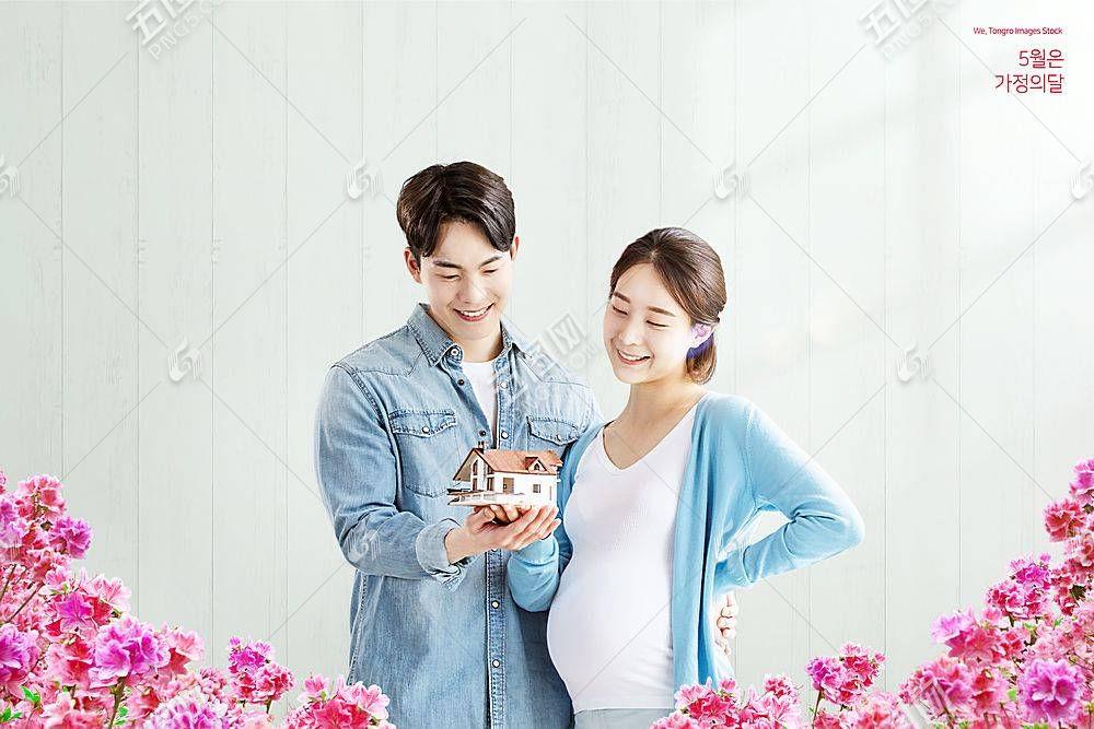 原创韩式幸福家庭人物生活主题海报设计