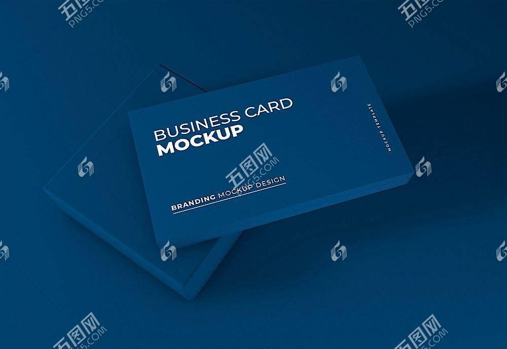 个人商务通用名片卡片平铺样机素材