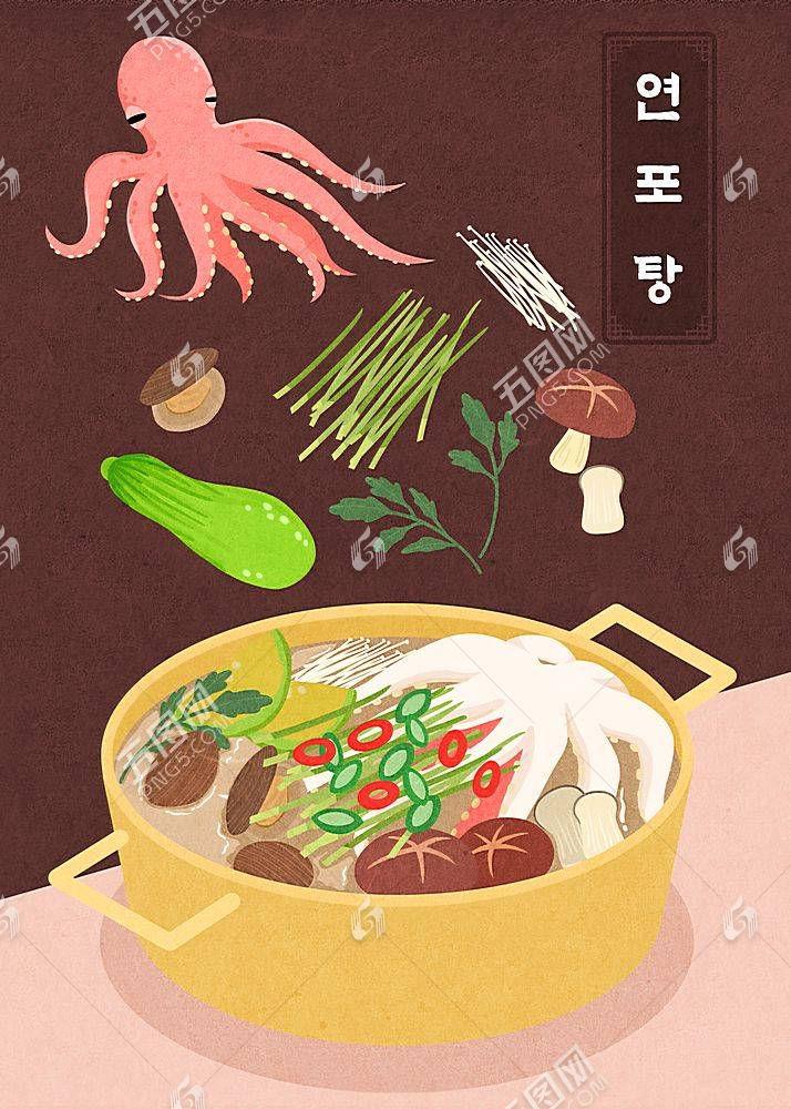 章鱼蚬子青瓜香菇豆芽主题烹饪料理插画设计