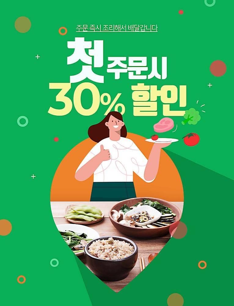 小吃美食食物料理海报设计
