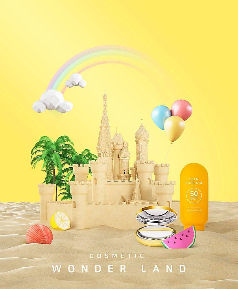 多彩的电商C4D立体场景模型化妆品护肤品产品海报设计