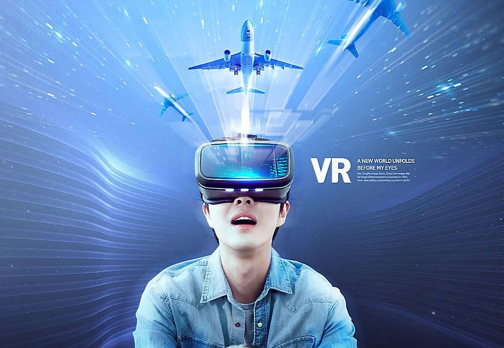 大气原创人物VR眼镜体验虚拟现实场景海报设计