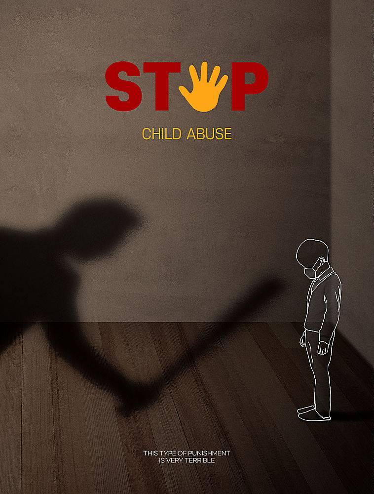 保护儿童拒绝虐待儿童公益图片