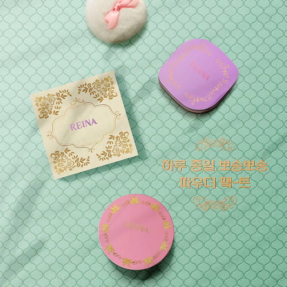 时尚美妆化妆品护肤品宣传海报