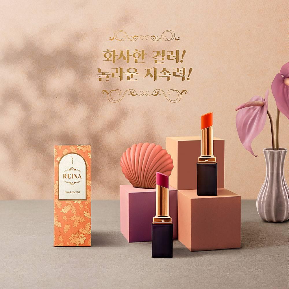 时尚美妆化妆品护肤品宣传图片