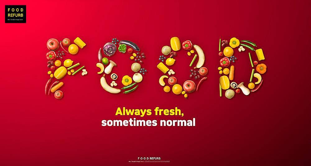 趣味休闲蔬菜水果清新海报