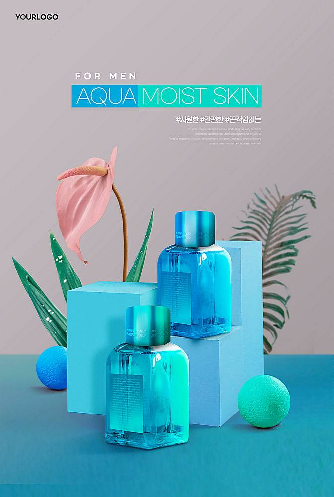 时尚高端电商护肤品化妆品产品海报设计