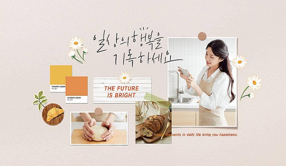 温暖人心的词手写韩语便签小清新海报设计