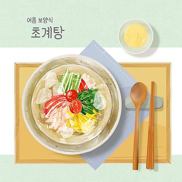 饺子蔬菜番茄土豆丝清汤面食韩式料理